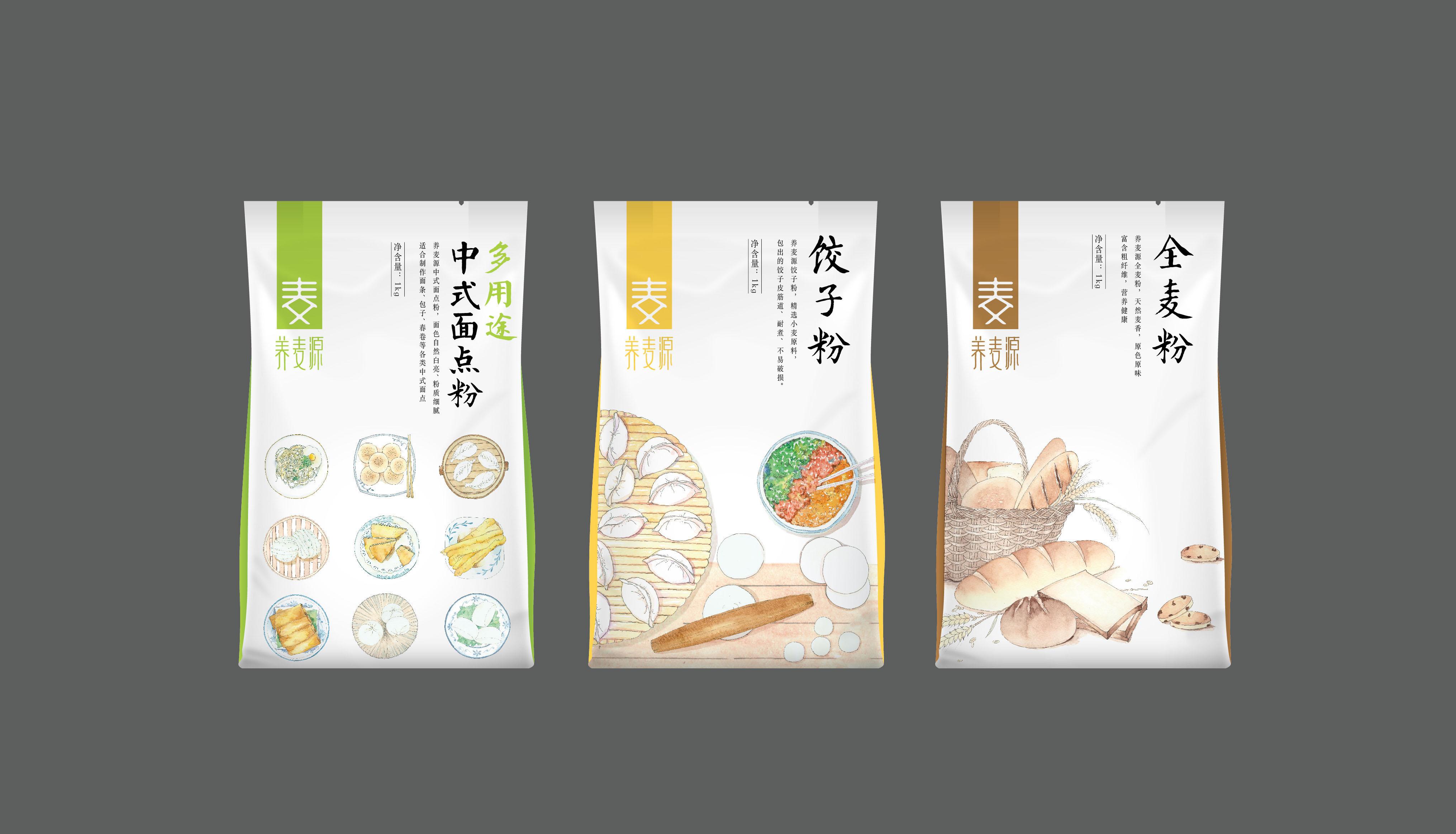饺子粉、面条粉、馒头粉、全麦粉